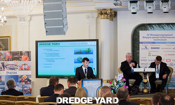 Dredge Yard at International Forum of Dredging Companies